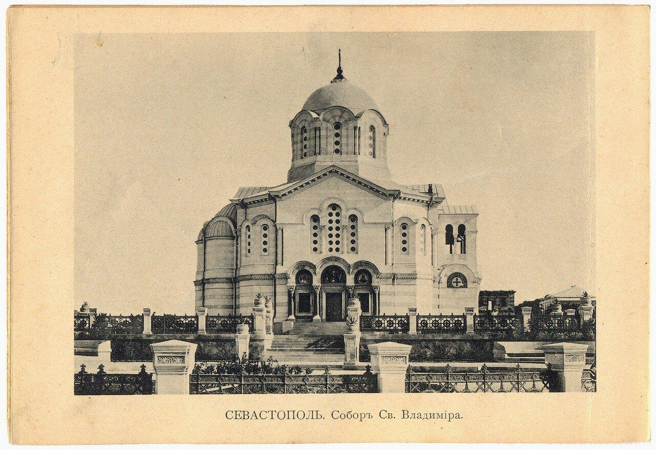 Севастополь. Собор Св. Владимира