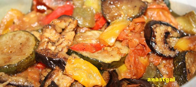 5. овощи-гриль готовые