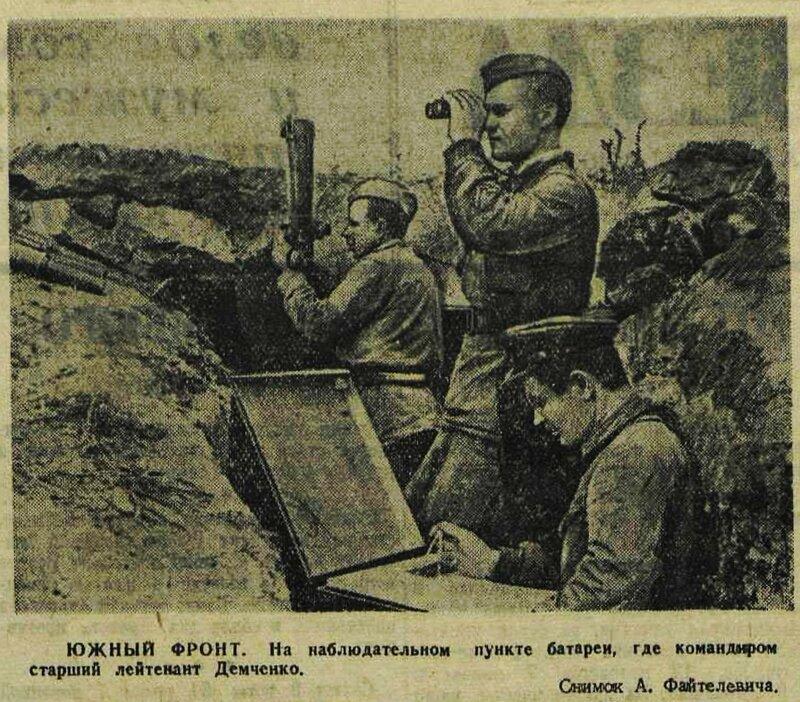 «Красная звезда», 17 июля 1942 года, как русские немцев били, потери немцев на Восточном фронте, красноармеец 1941, красноармеец ВОВ, Красная Армия, смерть немецким оккупантам