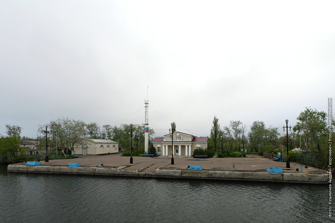 пристань «Ильевка»