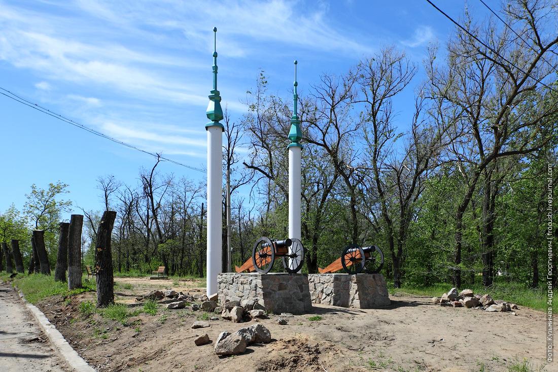 поселок Пятиморск