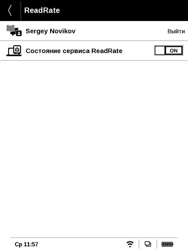 ReadRate PocketBook