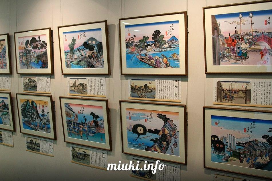 Музей манга и легенда о Китаро