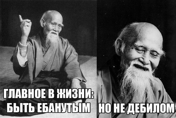 Прикольные Фотки Каждый День)