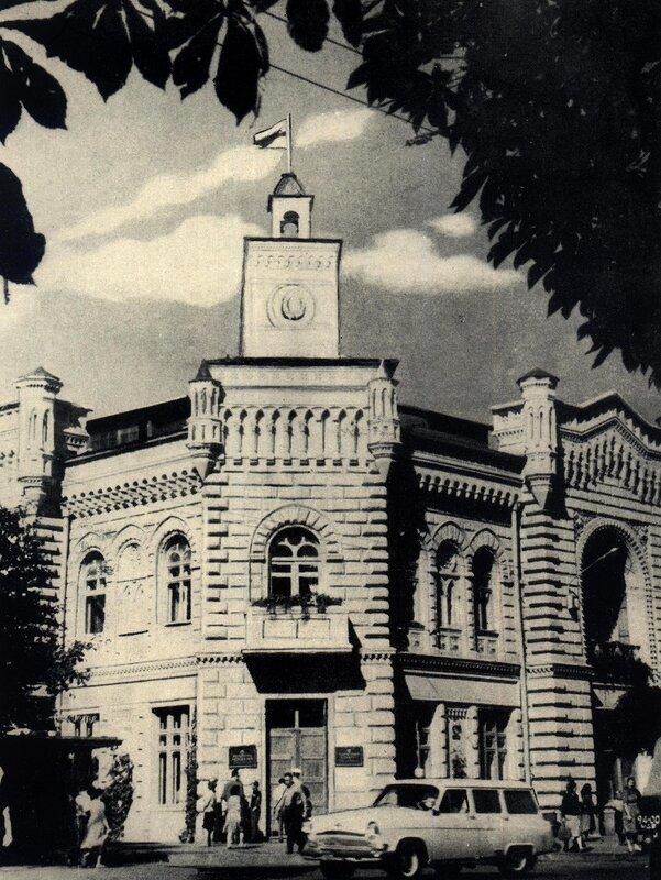 Кишинёв 1964. Горисполком.jpg