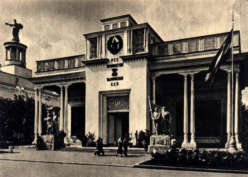 ВСХВ 1957 - павильон Таджикской ССР.jpg
