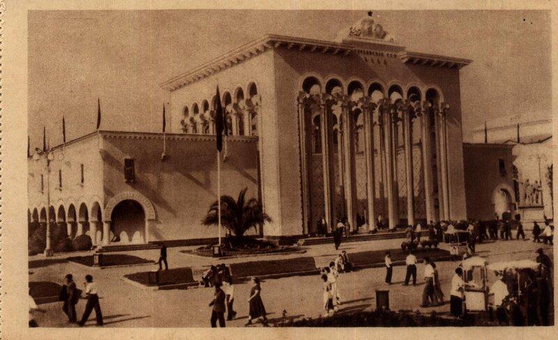 ВСХВ 1940. Павильон Грузинской ССР.jpg