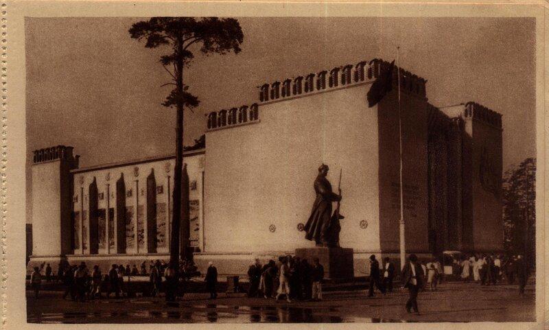 ВСХВ 1940. Павильон Дальний Восток.jpg