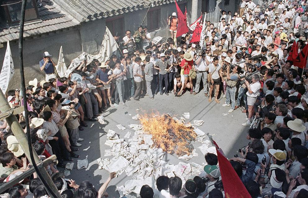 32 года подавлению майдана на площади Тяньаньмэнь