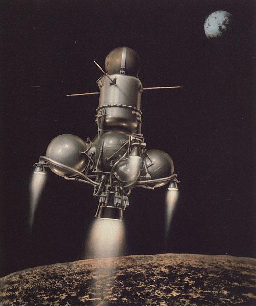 Выбраны потенциальные места для посадки «Луны-25»