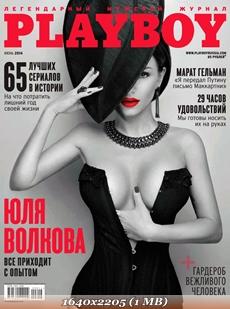 http://img-fotki.yandex.ru/get/9767/254056296.59/0_1202c3_15aebb47_orig.jpg