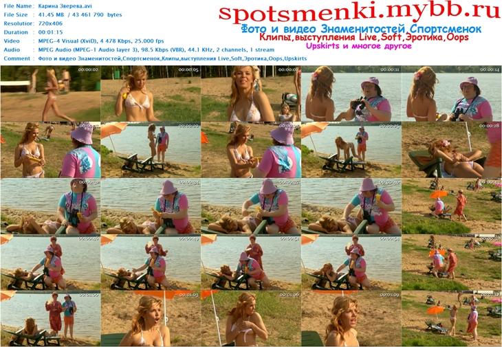 http://img-fotki.yandex.ru/get/9767/254056296.65/0_122098_20d65bbc_orig.jpg
