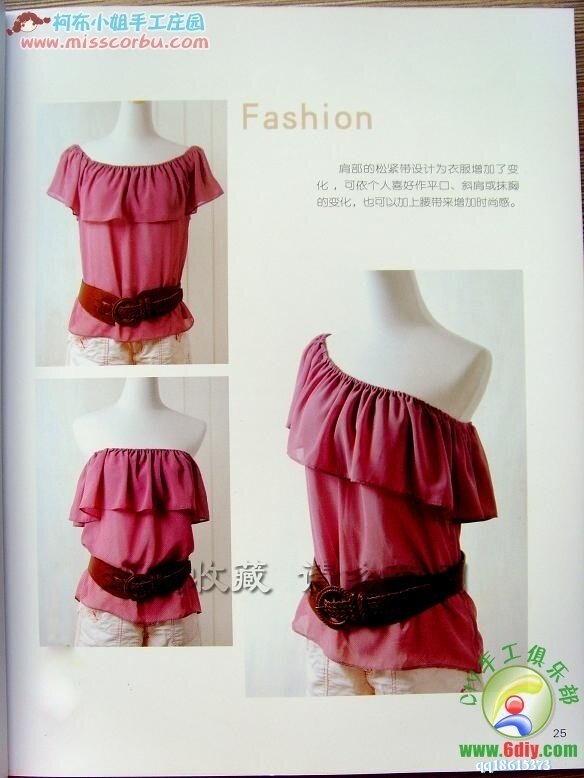 Сшить блузку с воланом своими руками без выкройки быстро