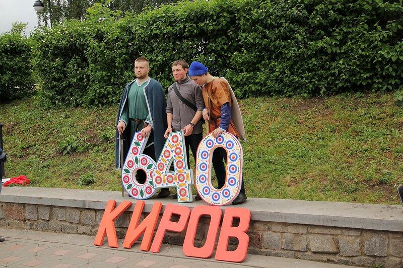 Метровые цифры 640 в день рождения города Кирова