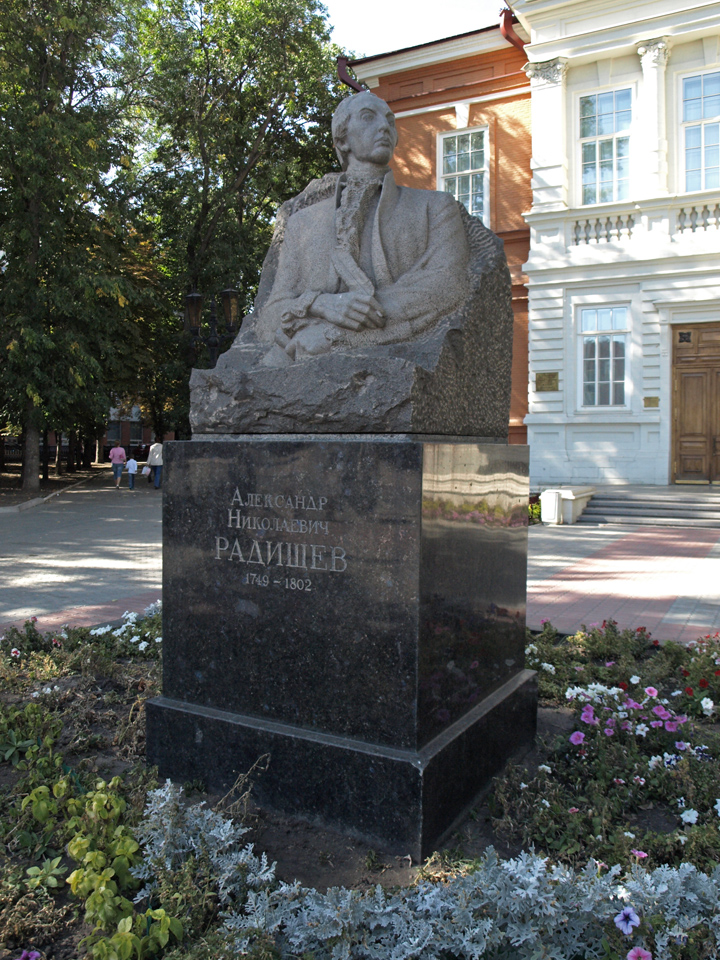 Памятник с сердцем Калининск вид надгробие мусульман с деревом