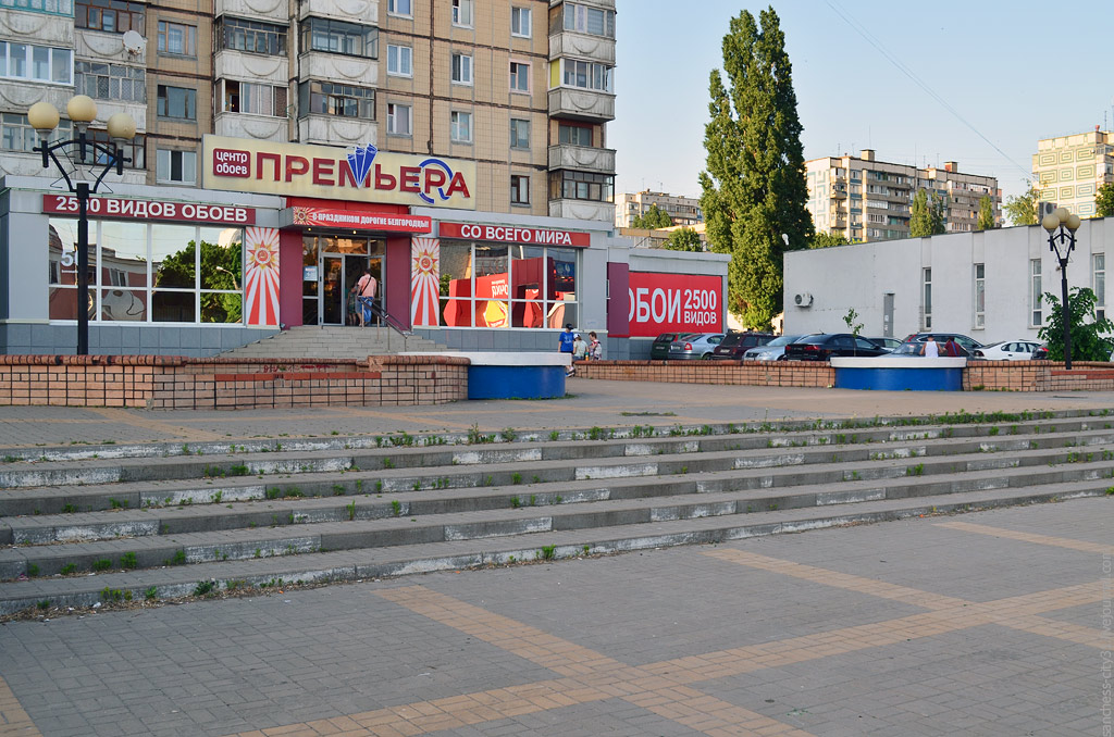 фонтан на Белгородском проспекте, фото Sanchess