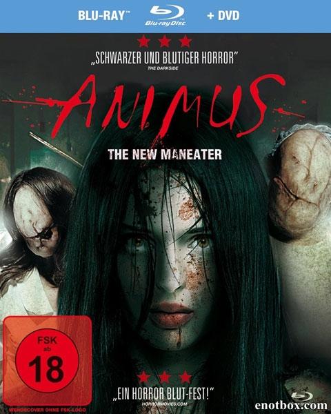 Враждебный / Animus (2013/BDRip/HDRip)