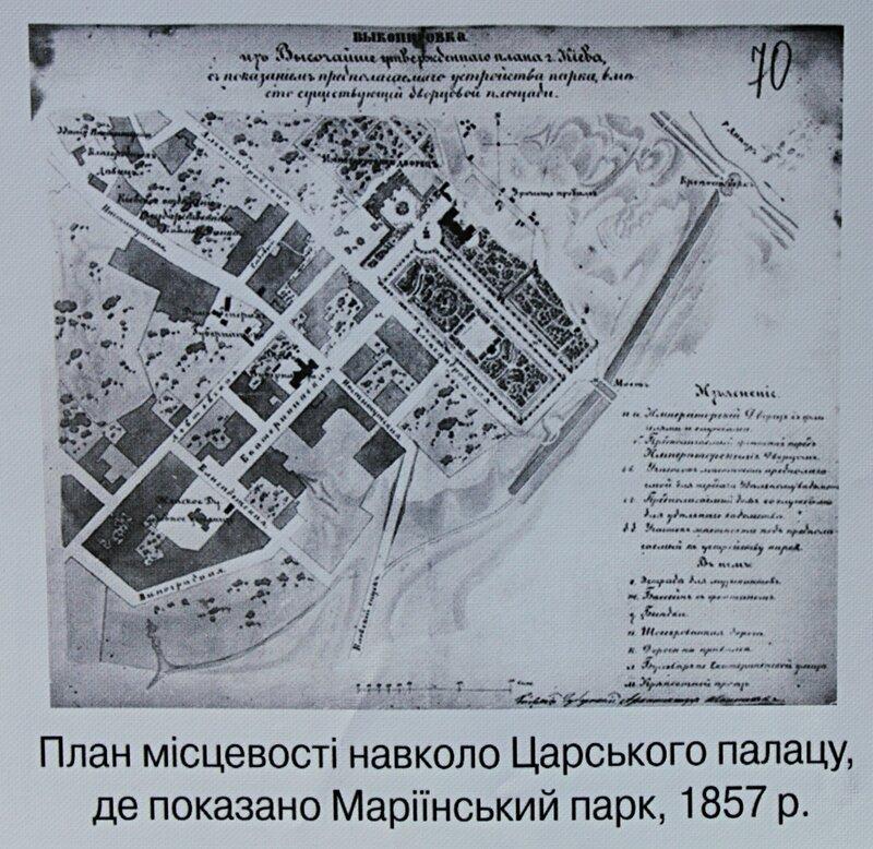План местности вокруг царского дворца