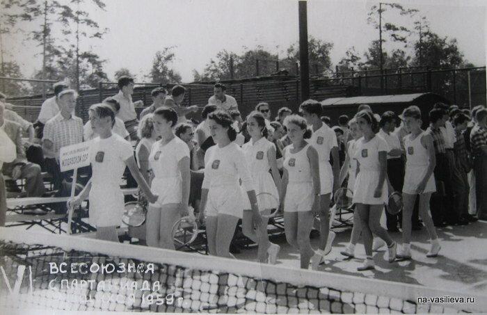 1959 теннис Москва спартакиада школьников