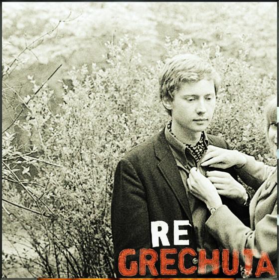 reGrechuta