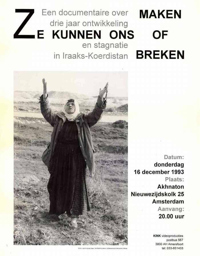 Они могут нас уничтожить - рекламный постер документального фильма об иракских курдах (1993 год)