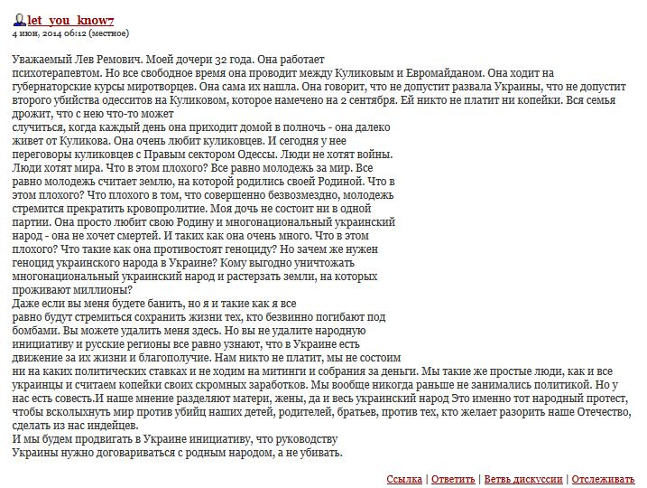FireShot Screen Capture #353 - 'Дорога без конца - ДВА БРИФИНГА' - putnik1_livejournal_com_3170796_html#comments.jpg