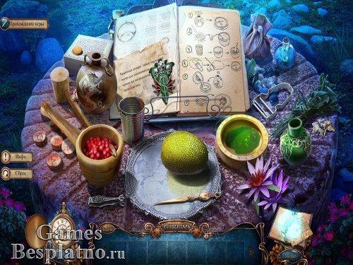 Страшные сказки 6: Возмездие. Коллекционное издание