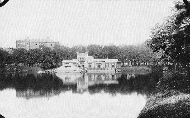Патриаршие пруды. 1913 г.