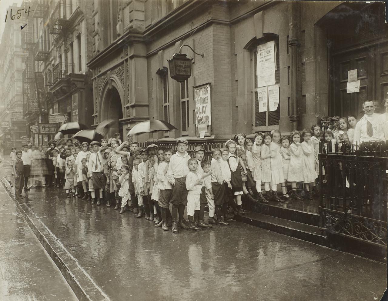 Государственная школа № 2. 1912