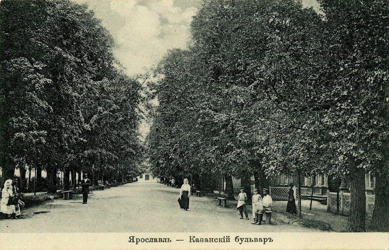 Казанский бульвар