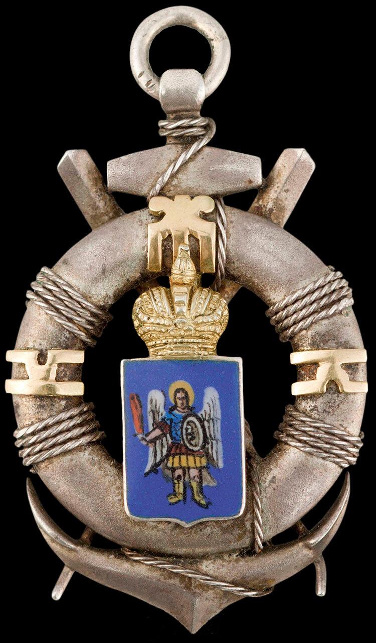 Жетон Киевского яхт-клуба