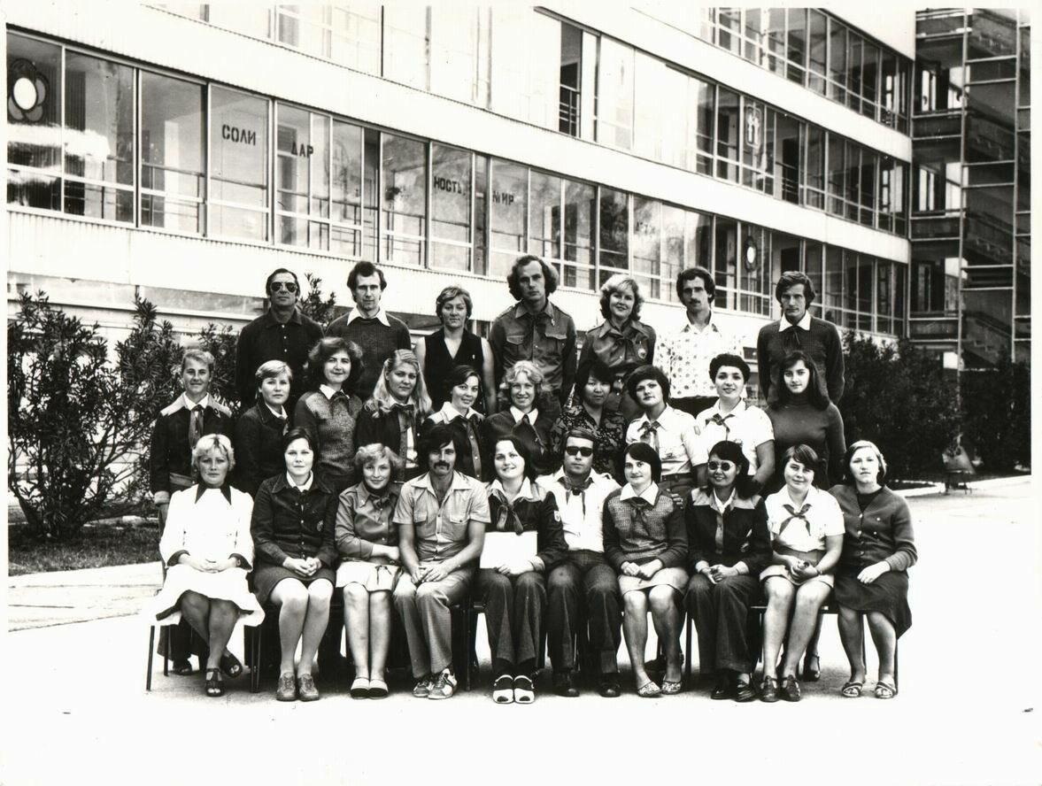 1978. Вожатые лагеря