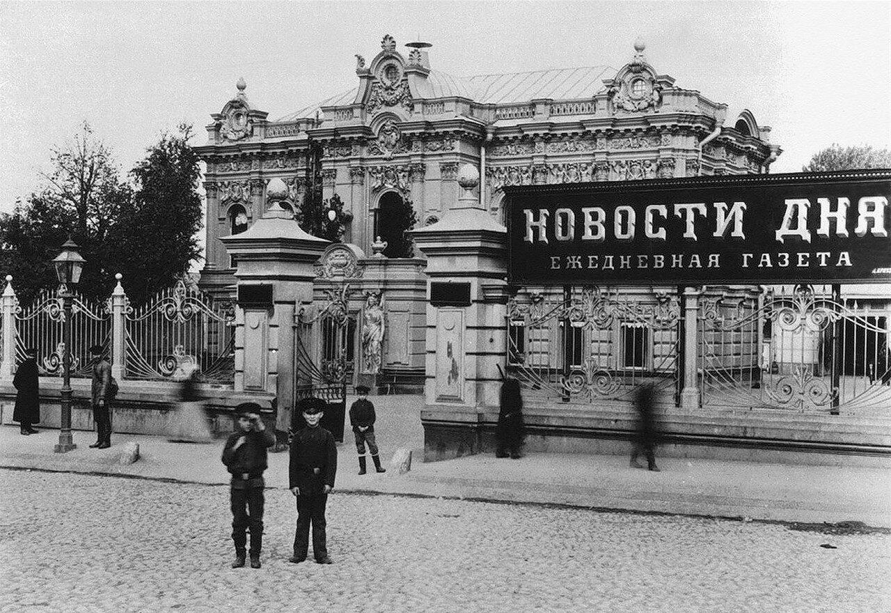 437. Дом Липскерова на Красных воротах