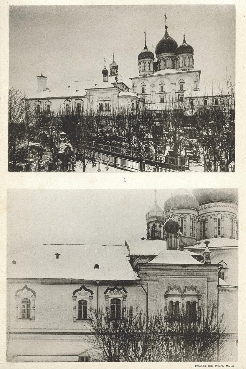 583. Новоспасский монастырь