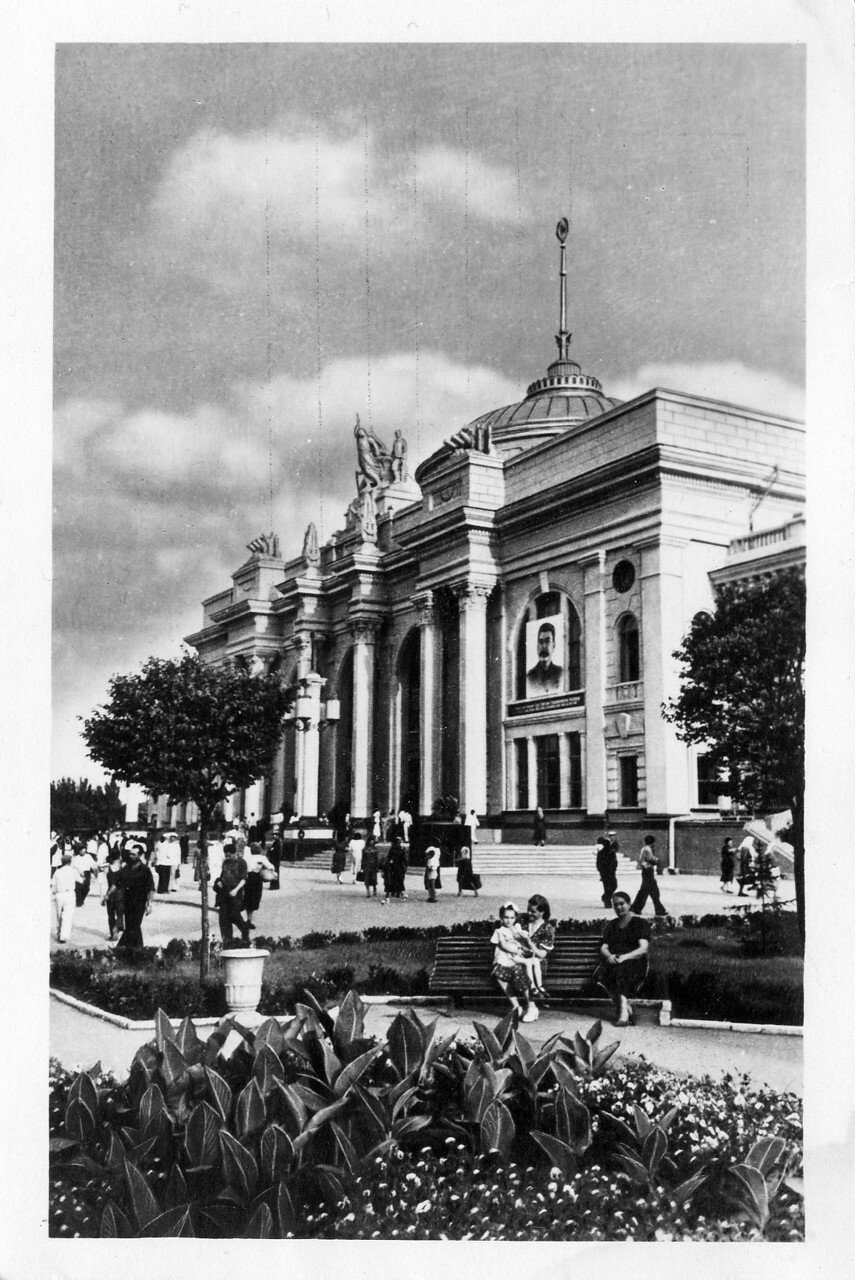 Города СССР. Одесса, 1954 год