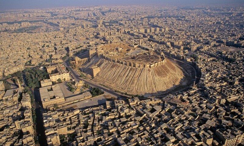 Ancient City of Aleppo