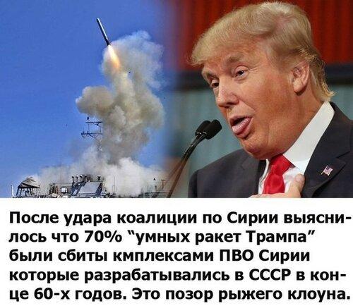 Россия и Запад: Политика в картинках #83