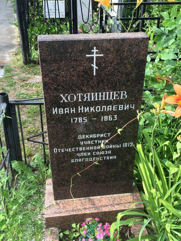 https://img-fotki.yandex.ru/get/978095/199368979.1aa/0_26f6c6_bb380f_XXL.jpg