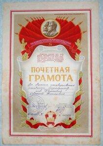 1954 Дрогобыч, торговля.