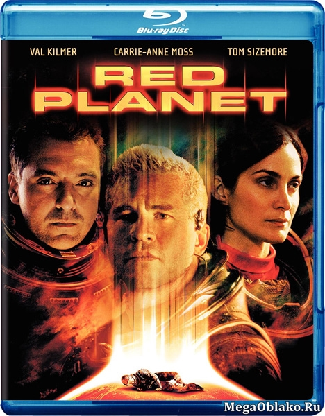 Красная планета / Red Planet (2000/BDRip/HDRip)