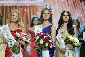 """Финал национального конкурса """"Мисс Россия - 2018"""""""