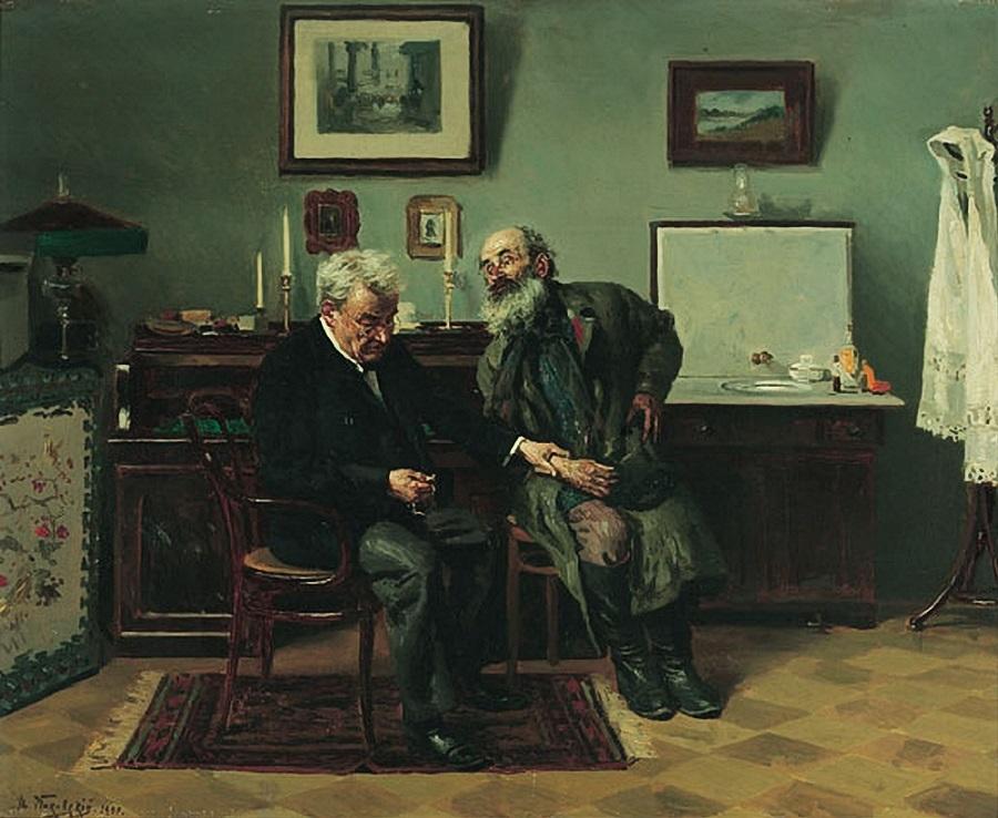 На приеме у врача. 1900