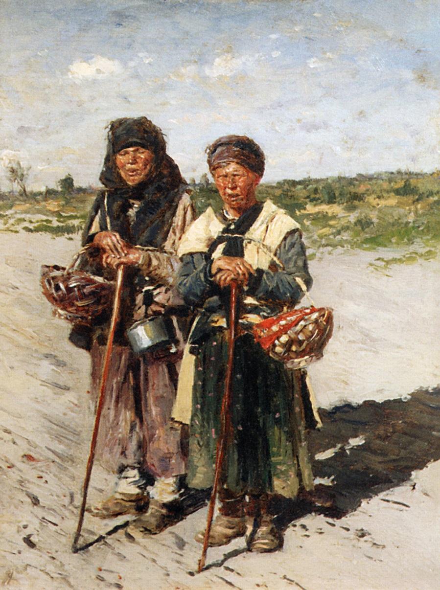 Две странницы. 1885  Государственный музей изобразительных искусств Республики Татарстан, Казань.