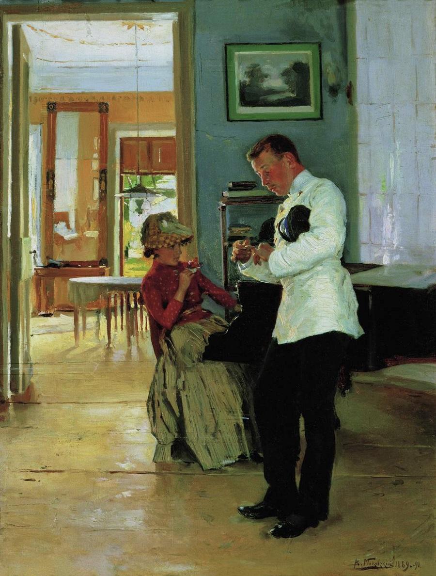 Объяснение. 1889-1891  Государственная Третьяковская галерея, Москва.