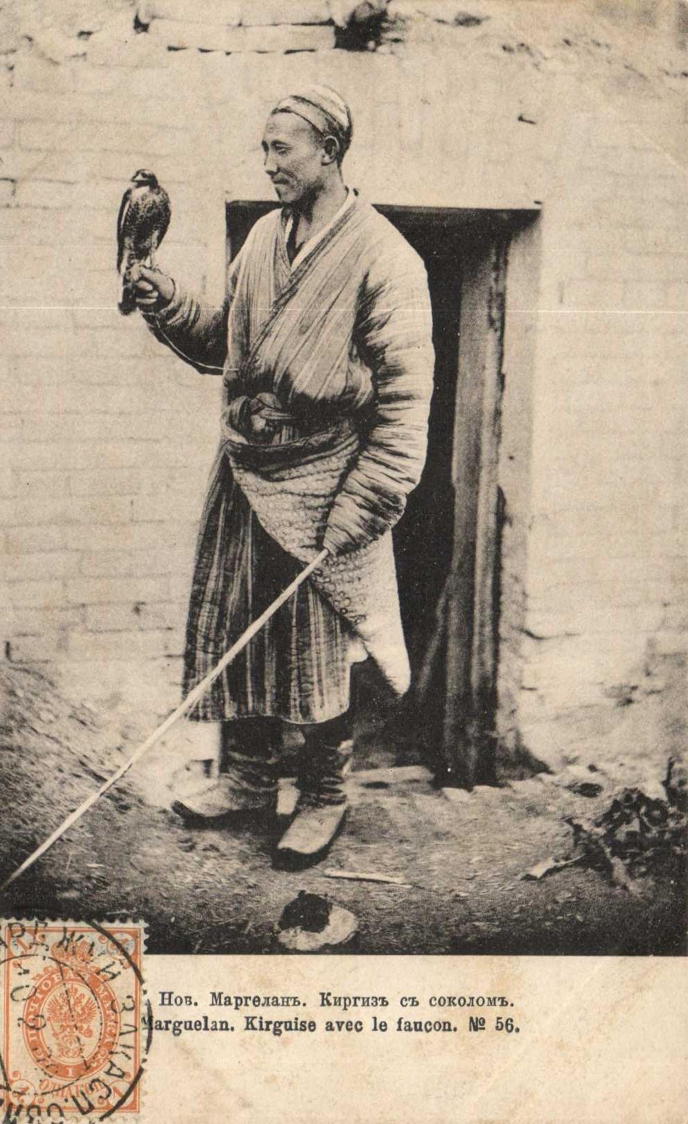 Новый Маргелан. Киргиз с соколом