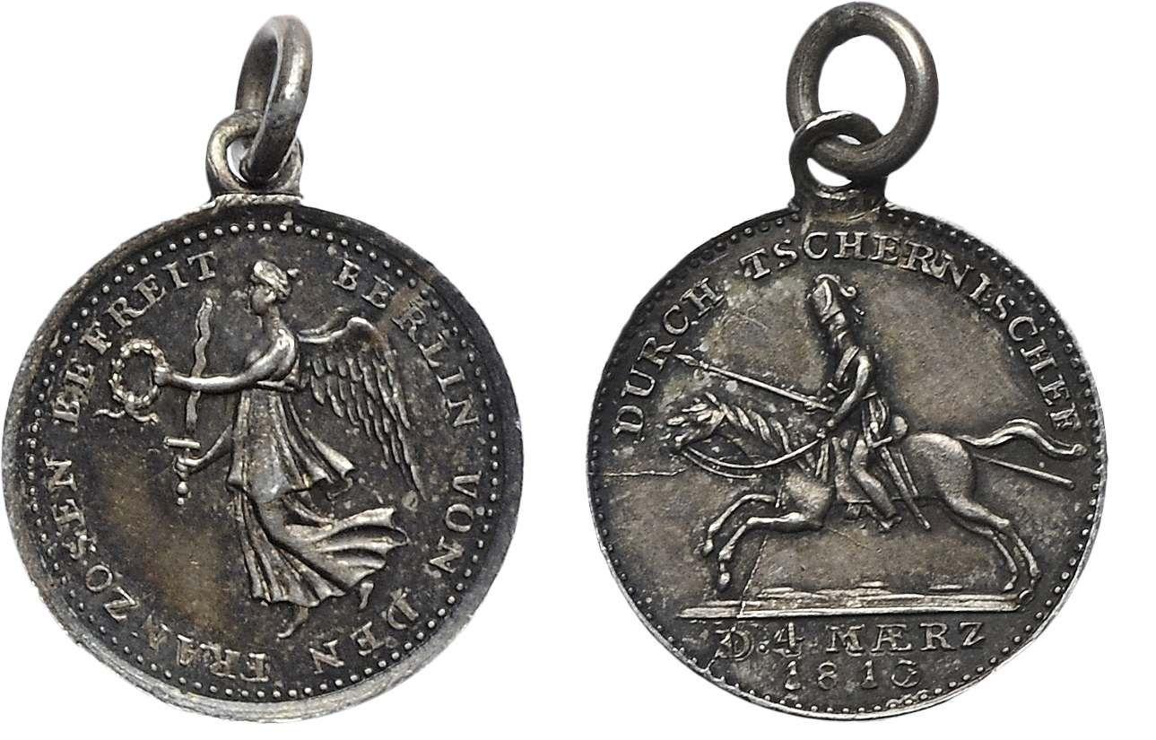 Настольная медаль «В честь освобождения русскими войсками Берлина от французов. 4 марта 1813 г..»