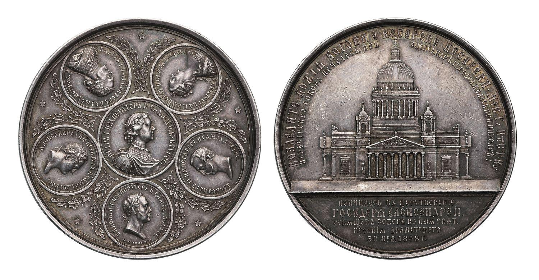 Настольная медаль «В память освящения Исаакиевского собора в Санкт-Петербурге. 1858 г.»