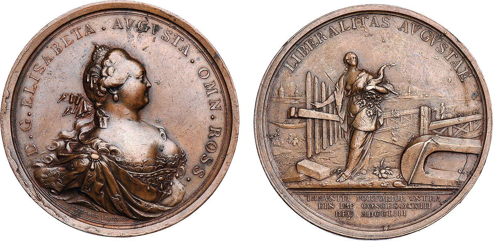Настольная медаль «В память уничтожения внутренних пошлин. 23 декабря 1753 г.»