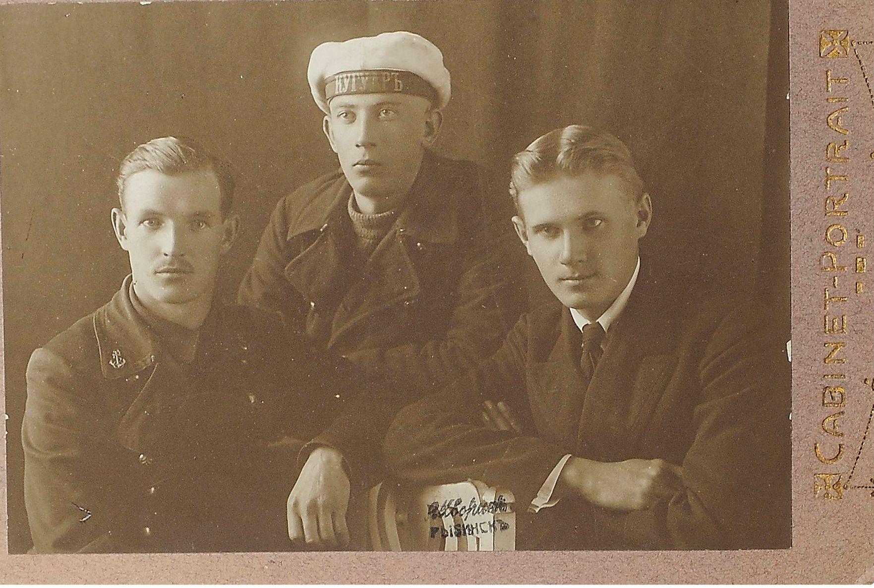Фото матроса подводной лодки Кугуар со товарищами. Рыбинск, 1917