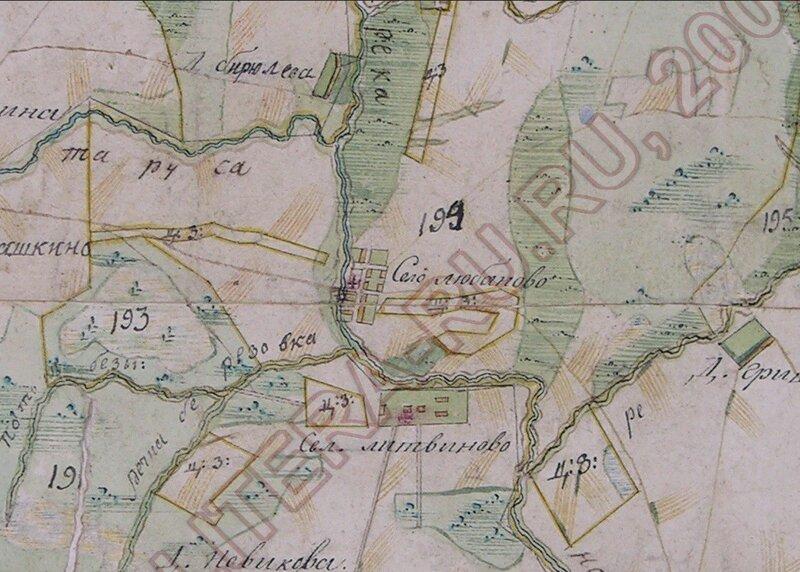 Любаново на карте межевания конца XVIII века